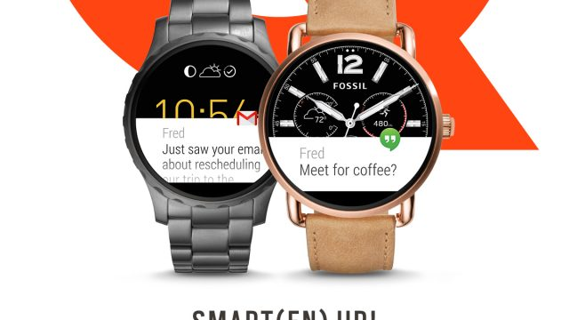 fossil-q-series-christmas-exchange-offer