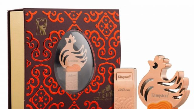 Kingston Rooster USB 1 copy