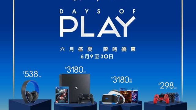 Days of Play_sales offer (1)日日日日日