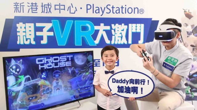 PS VR Father s day_tournament
