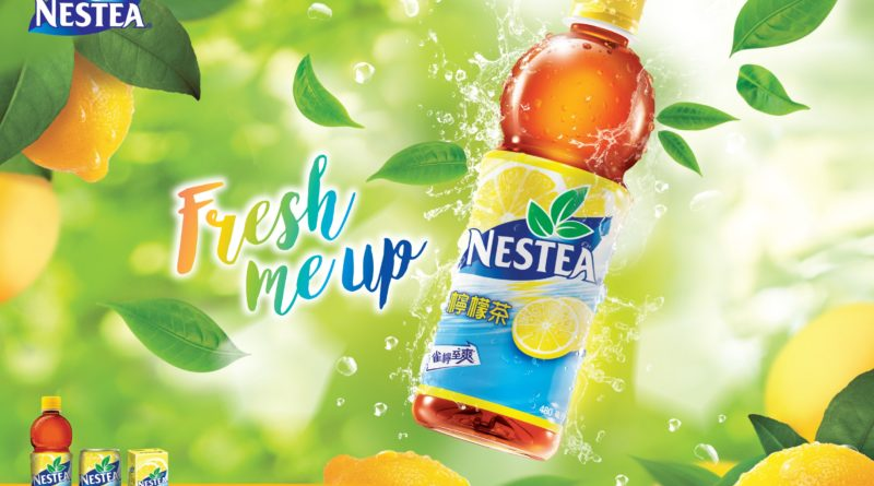 "《NESTEA®""Fresh Me Up""Music Tour》 2017"
