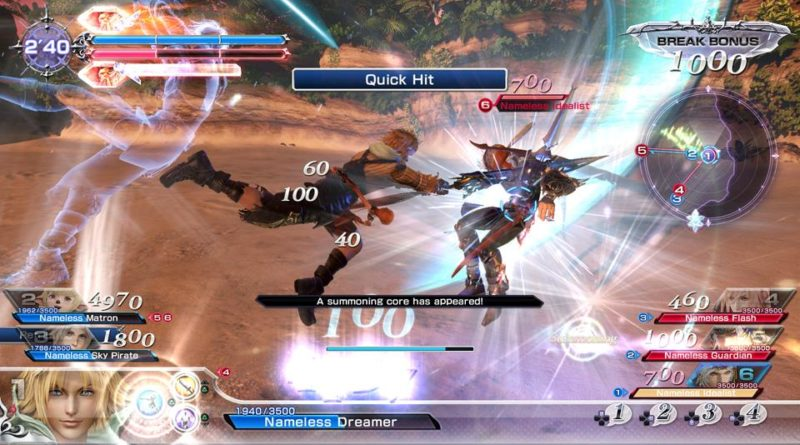 dissidia_final_fantasy_nt_reveal_screen_5