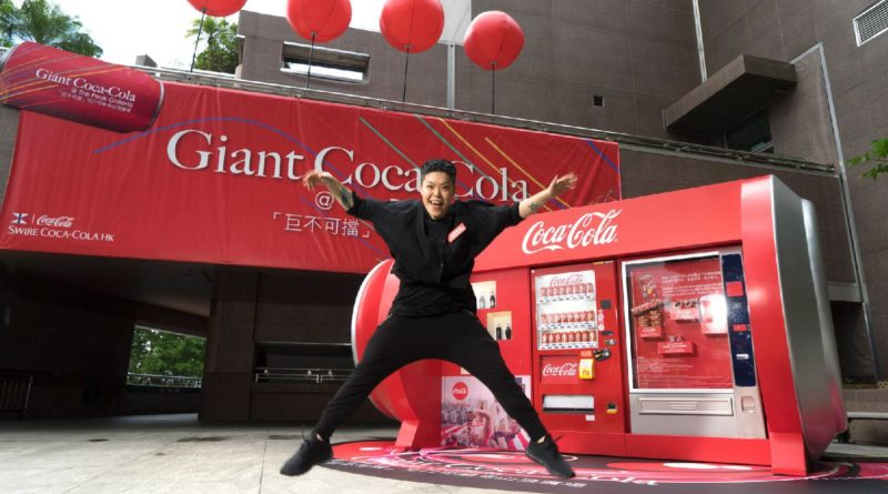 Giant Coca-Cola@The Peak Galleria - Eman Lam