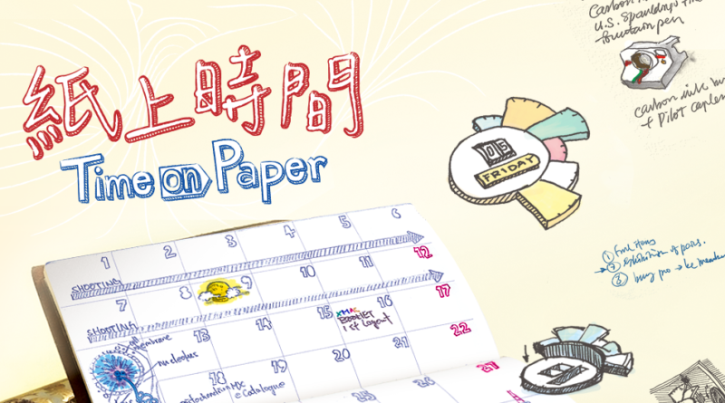 LOG-ON Time ON Paper 2018