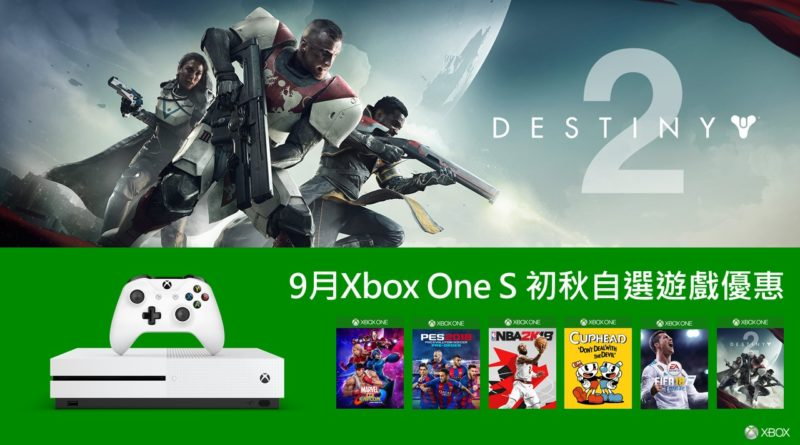Xbox Sep Promotion