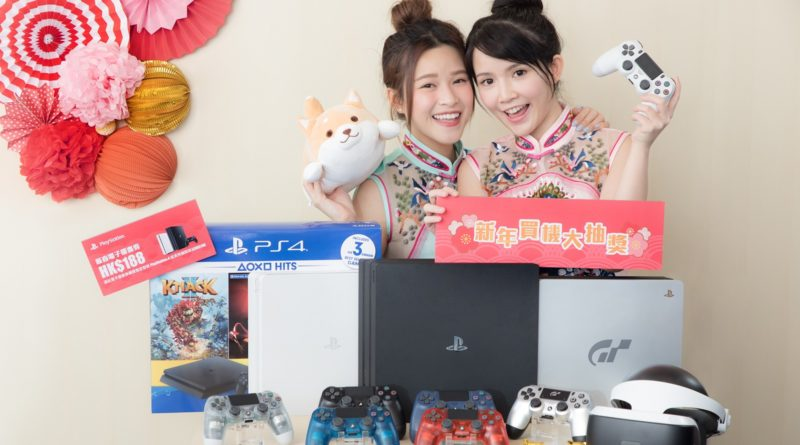20180130_PlayStation_CNY 2018 (3)