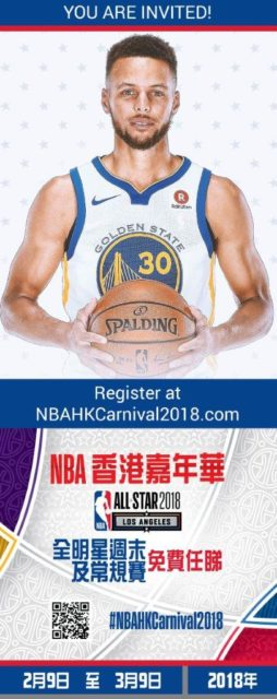 NBA Tickets - Team Captain Stephen Curry