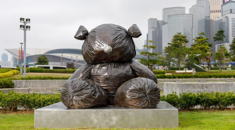 Harbour Arts Sculpture Park 2018, Installation view of Bearlike Construction, 2012, GIMHONGSOK