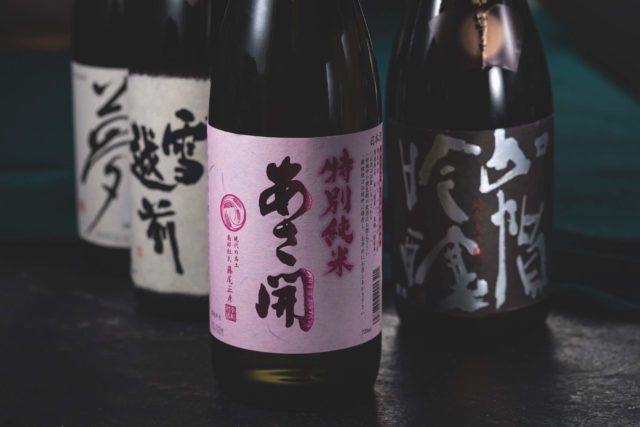 Spring Selection of Sake