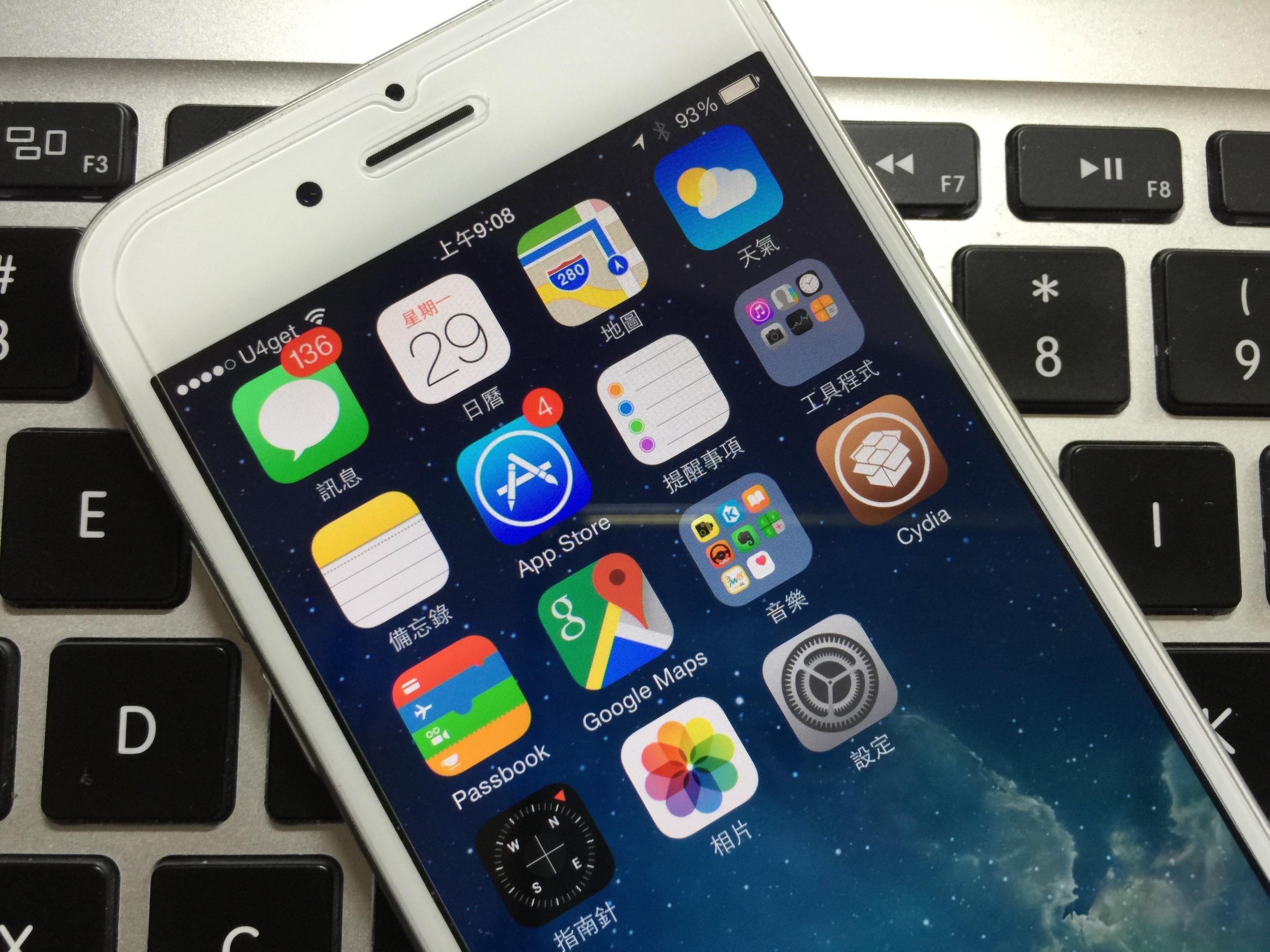 最速破解iOS 8.4  太極 JailBreak 越獄教學