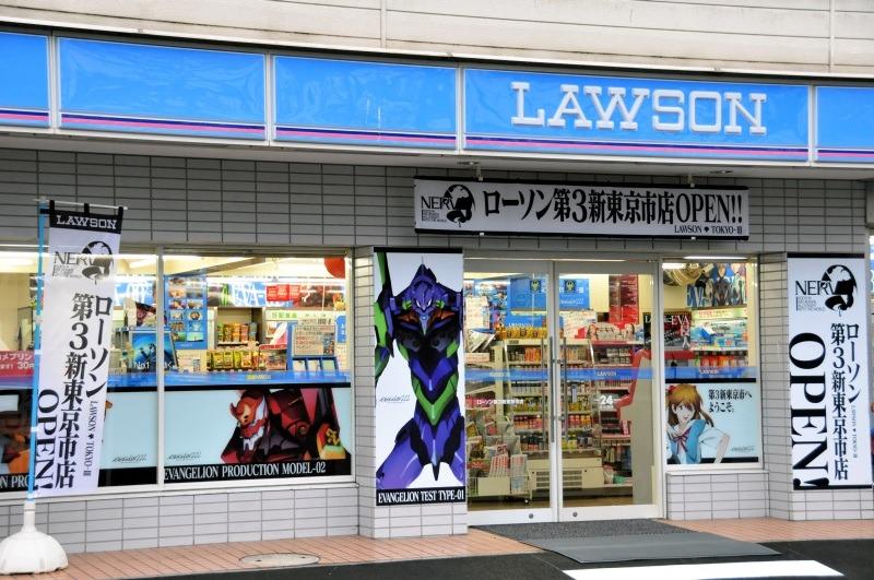 日本動漫迷朝聖  必到LAWSON
