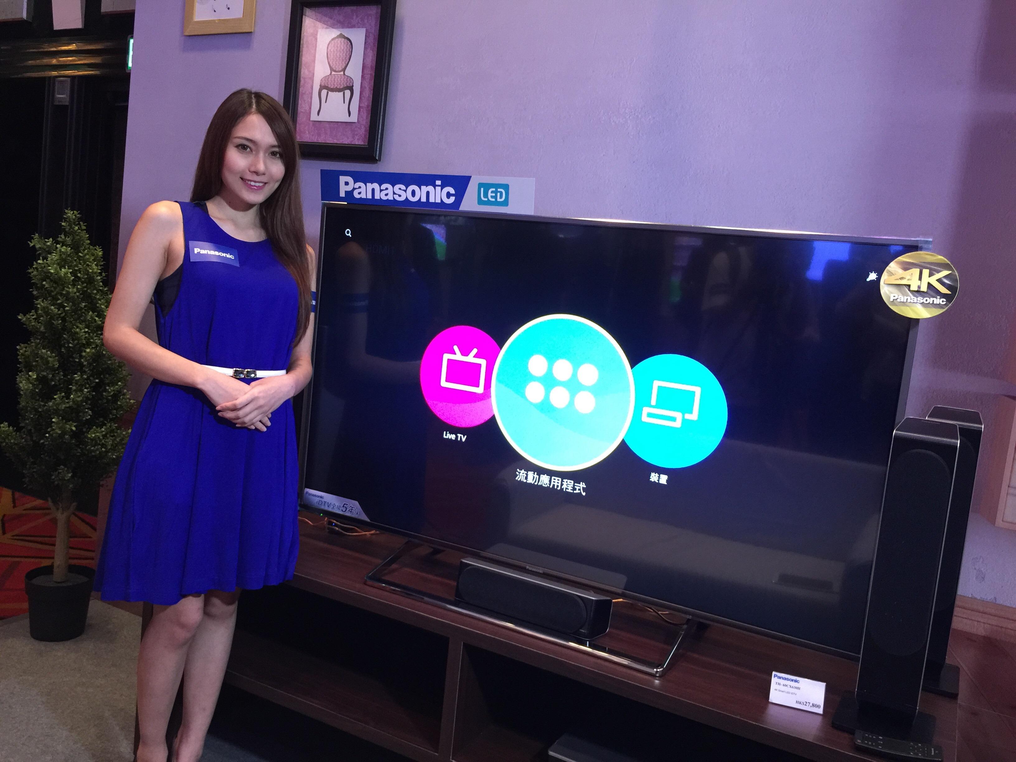 火併韓國廠  Panasonic 4K 高清電視