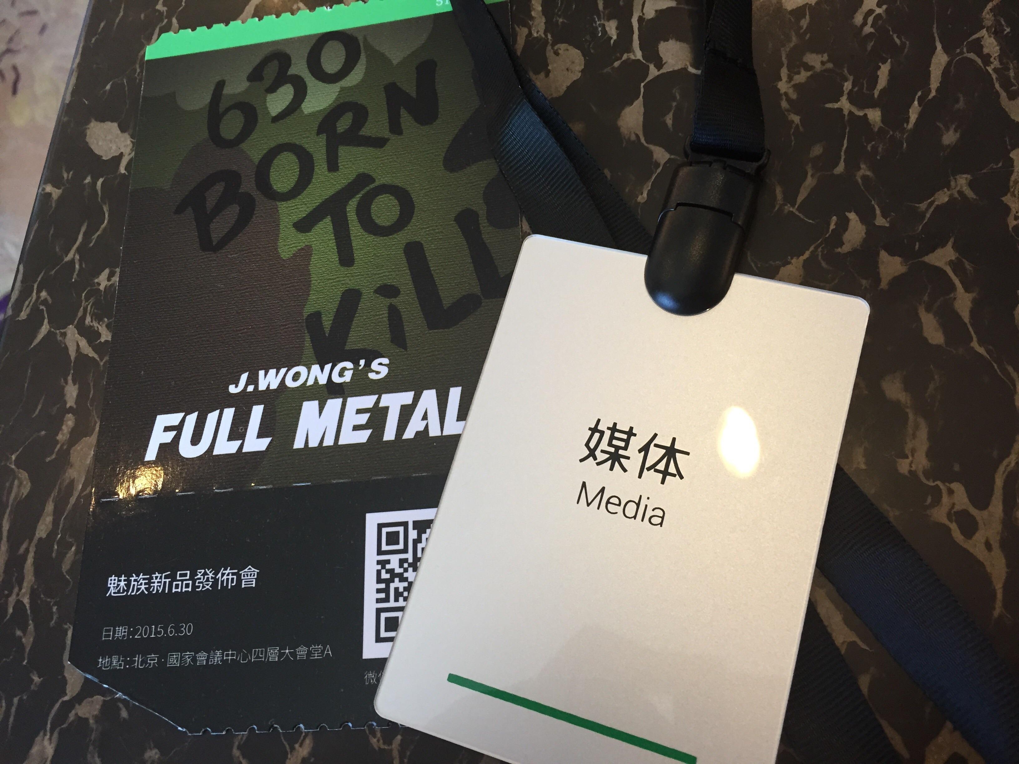北京直擊   旗艦手機 Meizu MX5