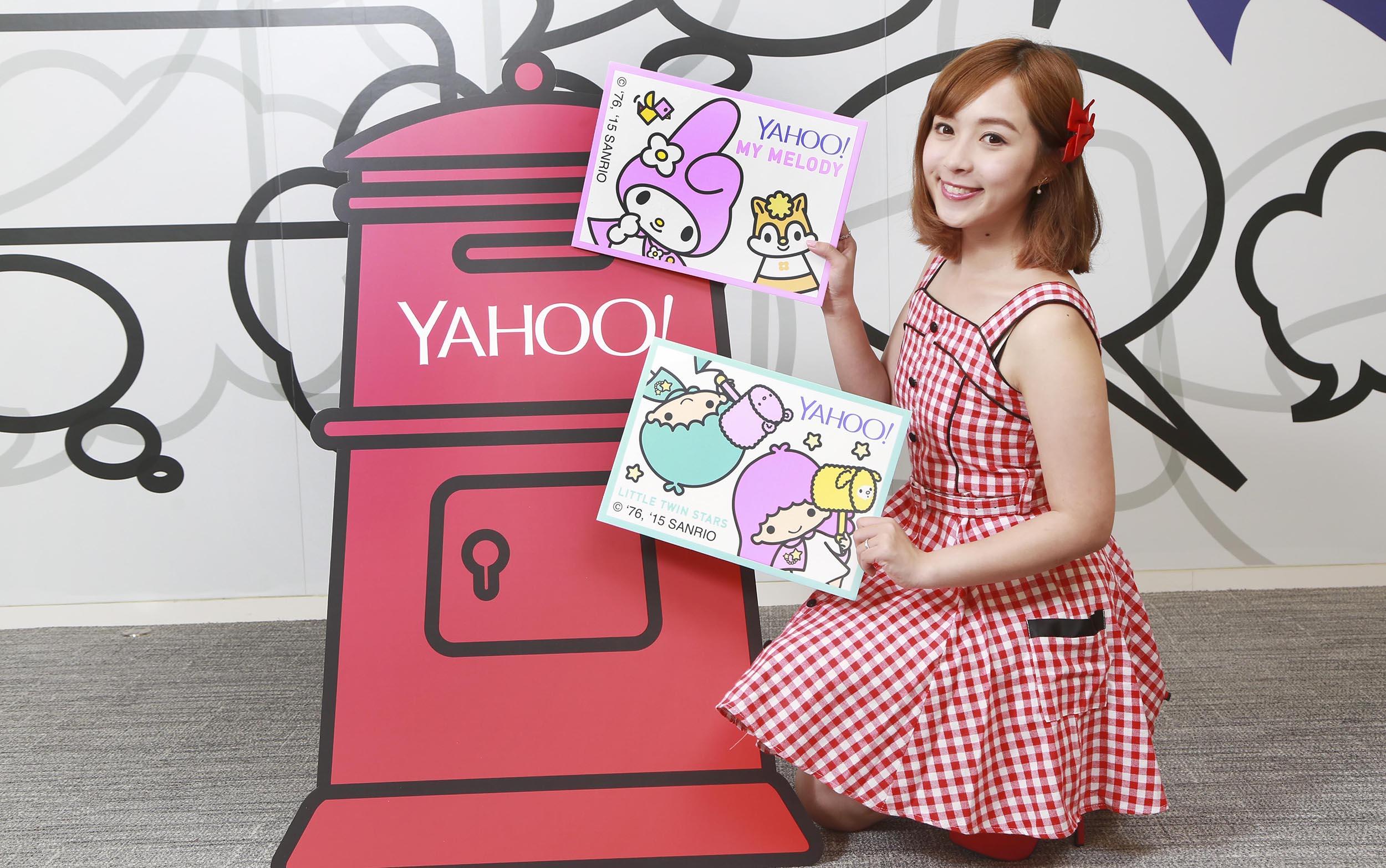 Yahoo 推 Sanrio 收藏版郵票  |男士必搶送禮之物