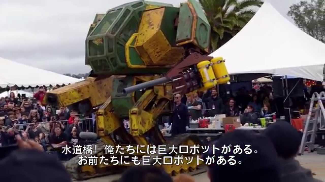 美國對日本  超級機械人大戰