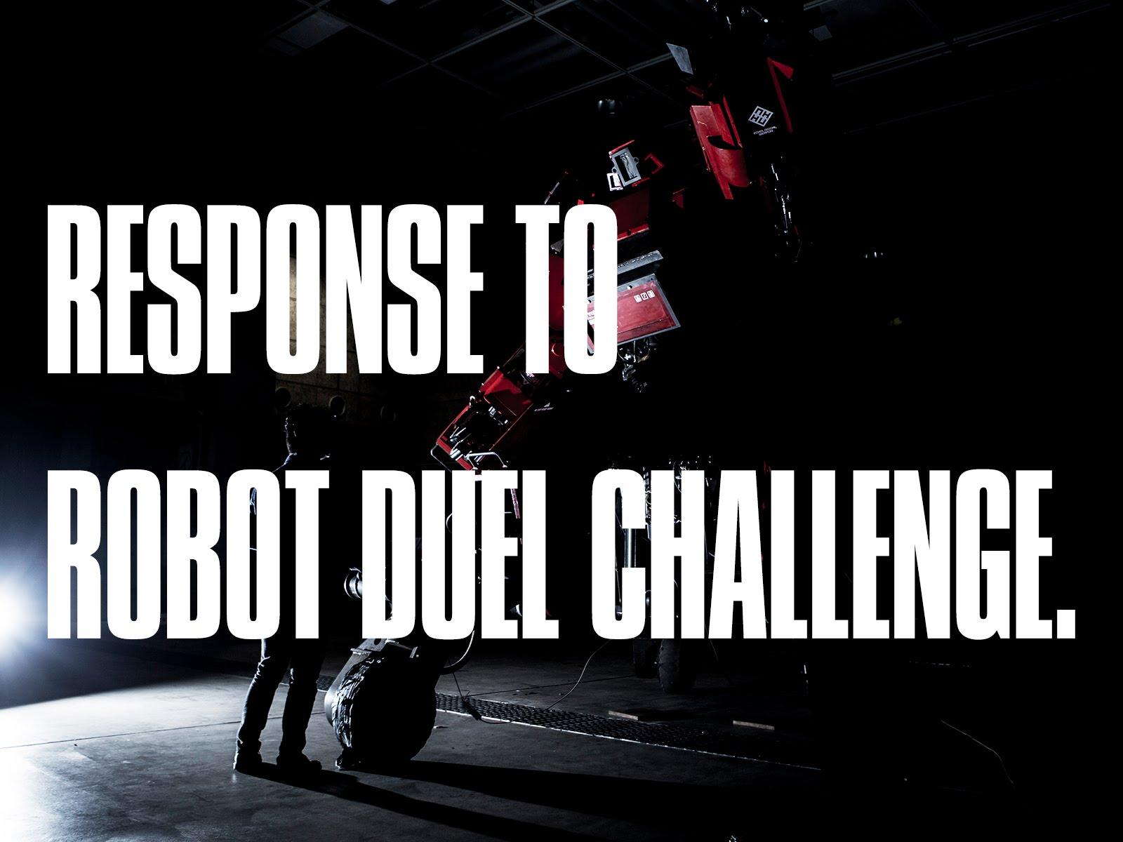 霸氣回應  超級機械人格鬥戰