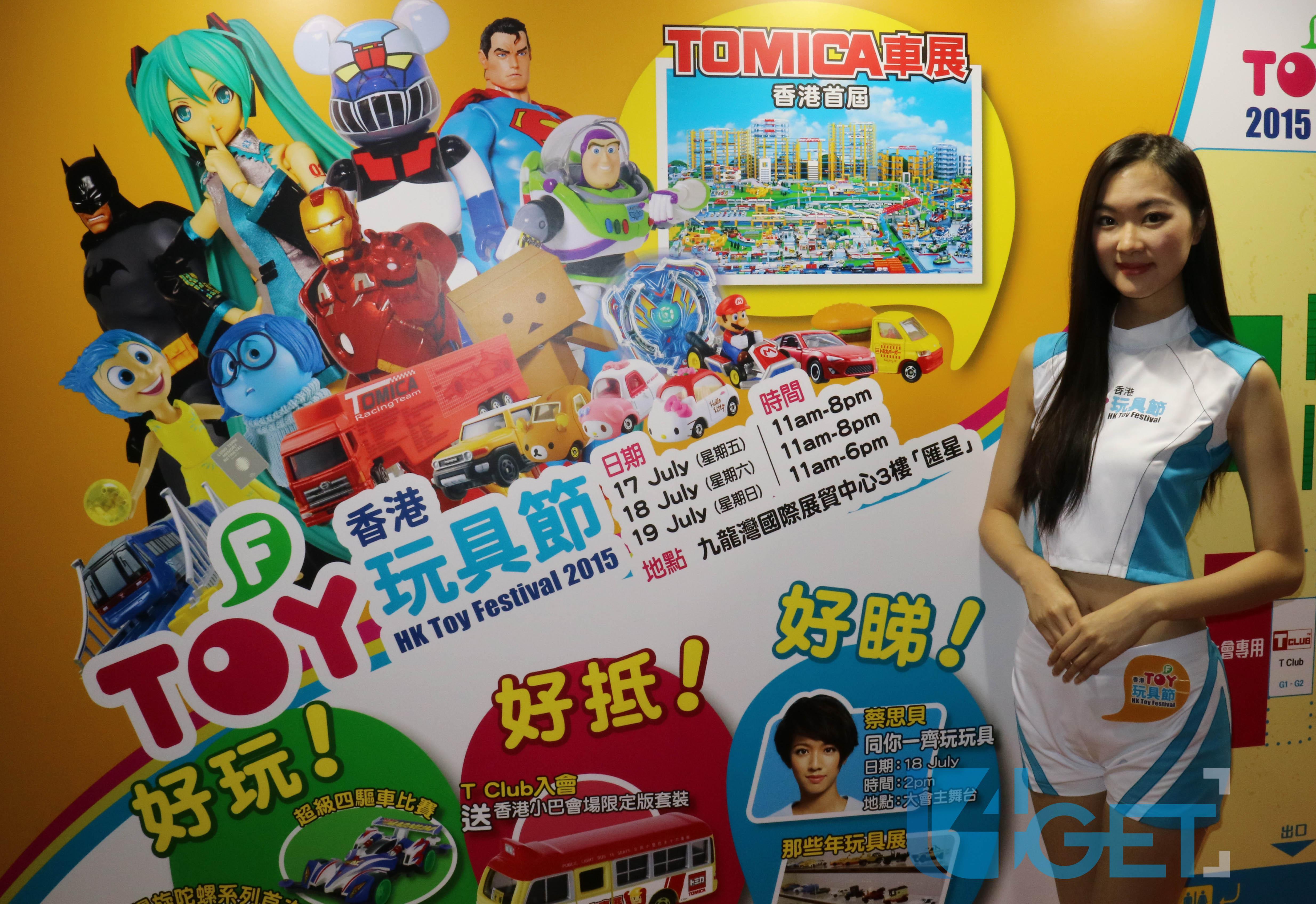搶買限量TOMICA香港紅van 直擊九展玩具節