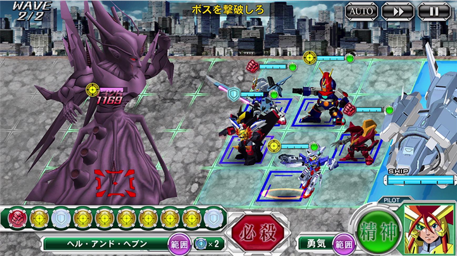 又要貨金地獄 Sega X Bandai出手機版《 機戰 X-Ω 》