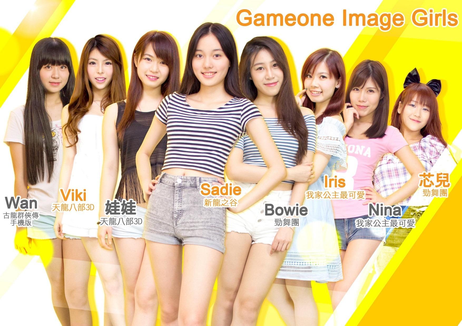 動漫電玩節速報    Gameone 美女陣造勢