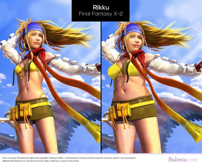 遊戲女主角變現實 又肥又壯無線條?