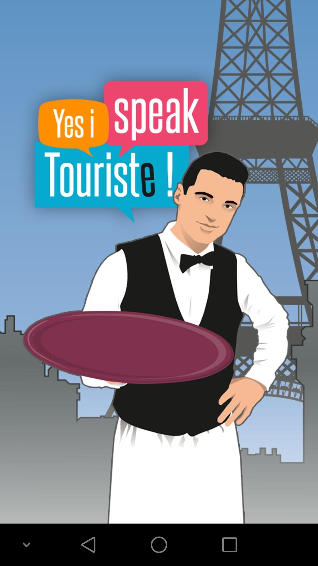 不懂法文?  巴黎商會推app幫手