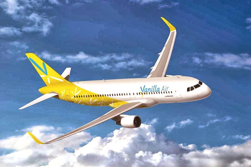 搭廉航大風險  Vanilla 航班取消無錢賠