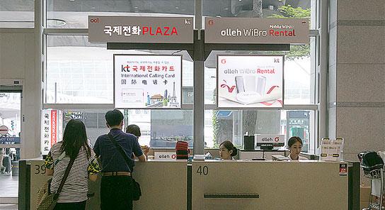 〔 韓國自由行 〕上網編:限時 Pocket Wi-Fi 免租機費 SIM 卡上網每日 $22.9