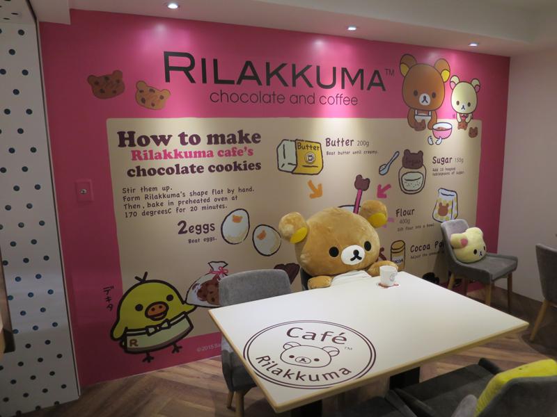【 遊台情報 】 好打耳呀! 台北鬆弛熊Cafe 九月正式試業