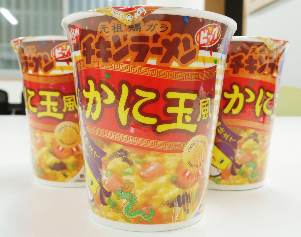 〔 日本購物 〕香味想像以外 |勁添加 雞湯蟹柳拉麵 蟹味迫人