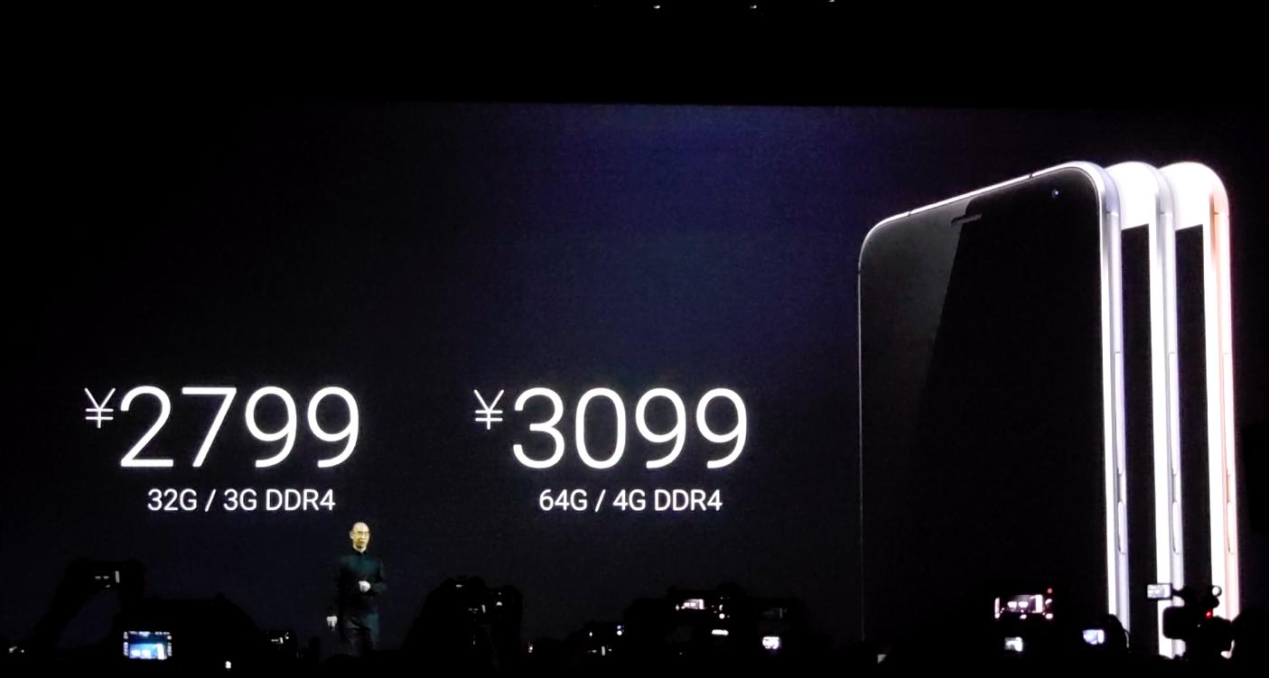 Meizu PRO 5 功能大提升   入場費要三千四以上