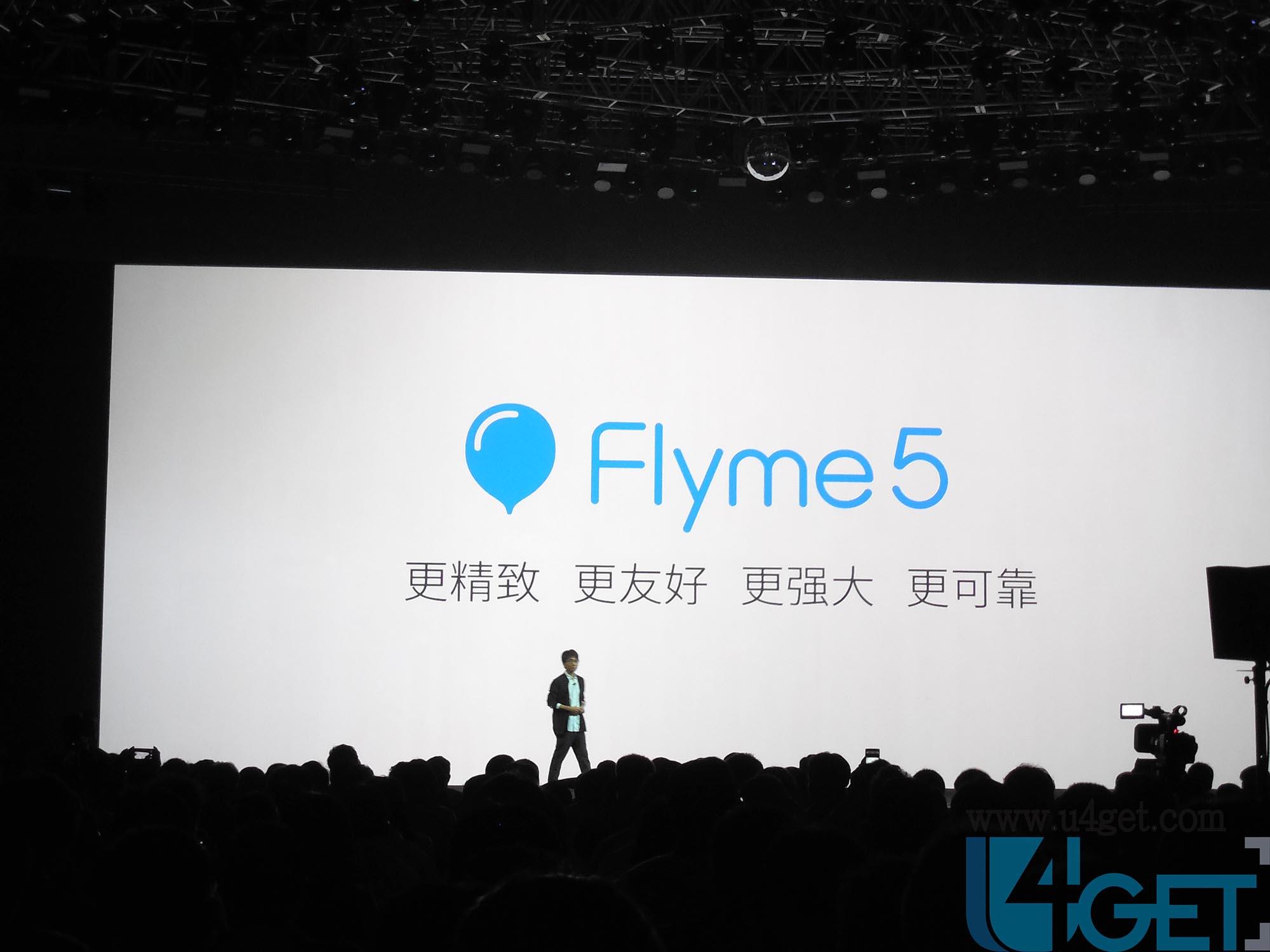 新介面推出   Flyme 5.0 更加實用