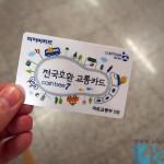 〔 韓國自由行 〕坐地鐵必備   T-Money 超詳細解說