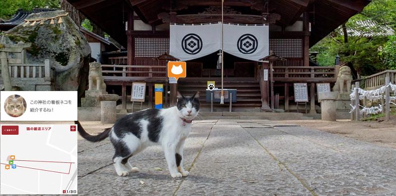 從貓咪角度睇世界 | 日本貓咪街景地圖