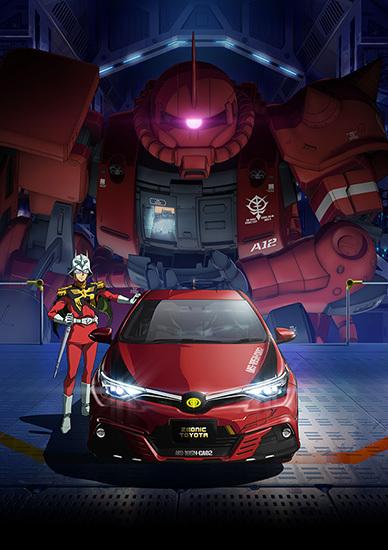 高達新車開售| Toyota Auris II馬沙 快過紅彗星