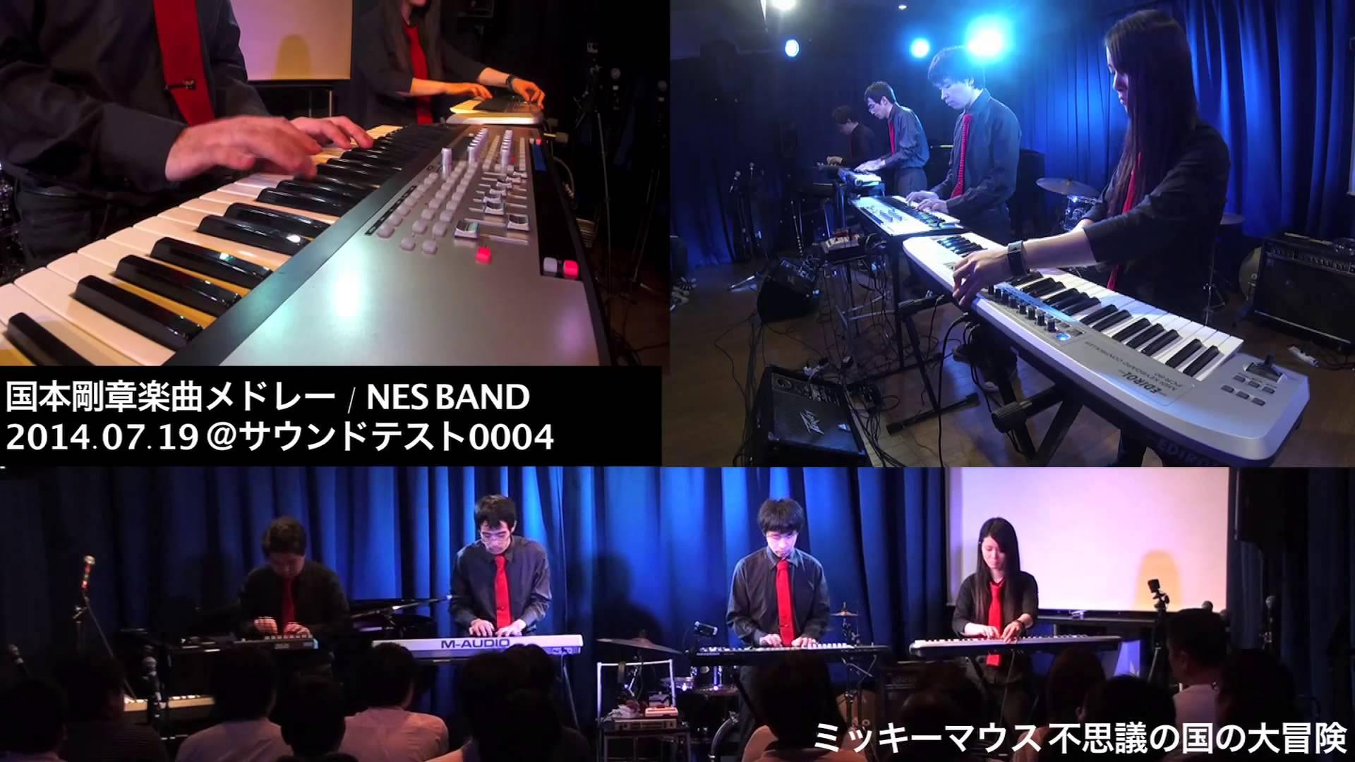 懷舊遊戲音樂會 | NES Band 四人聯奏