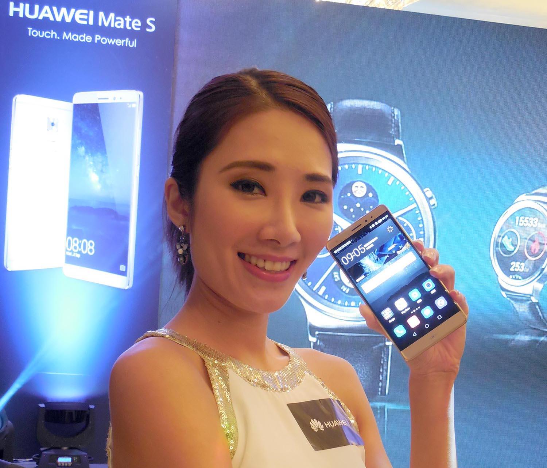 Huawei Mate S 香港發布  功能價錢同樣貼近 Note 5