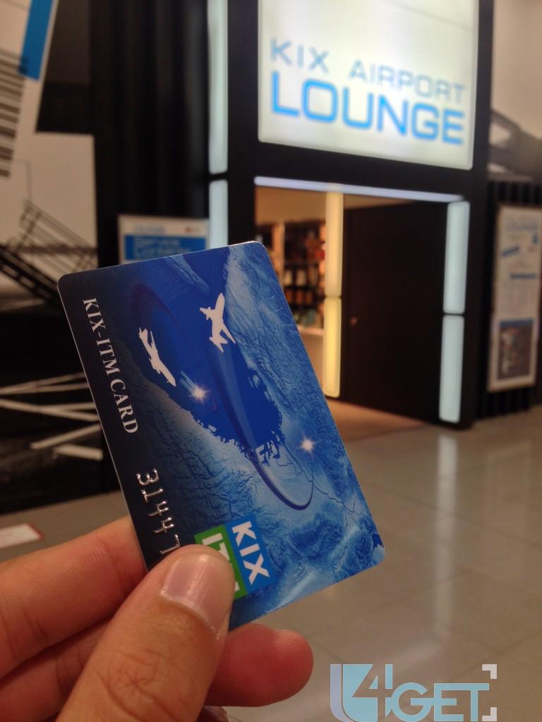 [遊日情報]關西機場 KIX Card  半價平用候機室