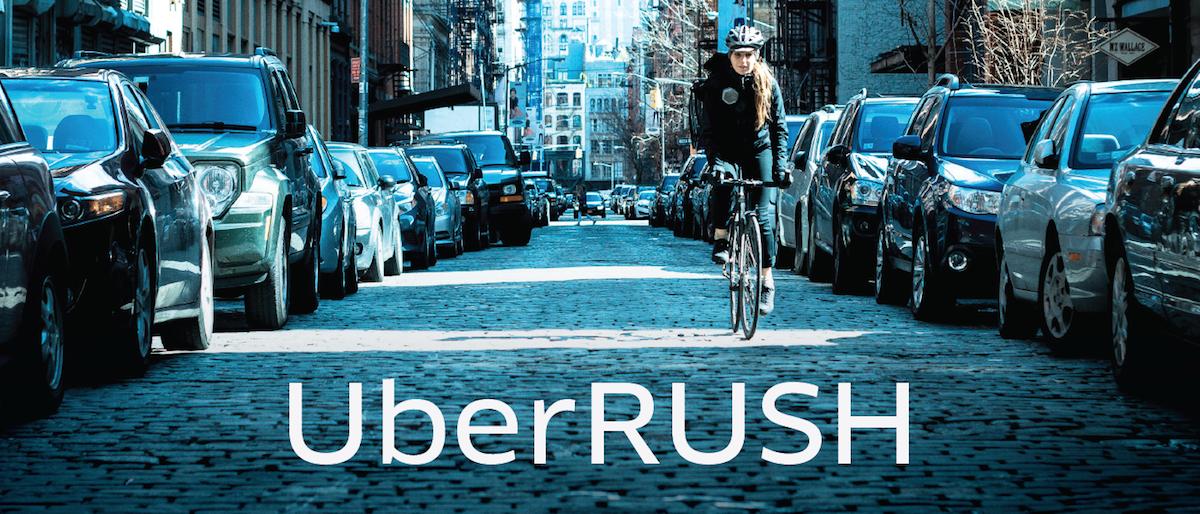 Uber Rush速遞 正式面世 |全民都做速遞員