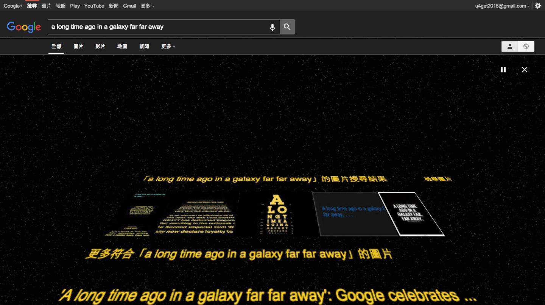 《 星球大戰 》迷必玩! | Google 特製《 星戰 》隱藏「關卡」