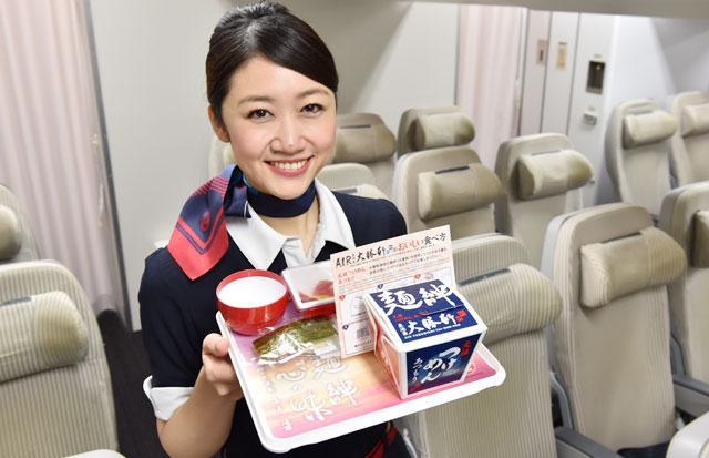 [遊日情報] 大勝軒沾麵 變飛機餐 |JAL經濟艙先有得食