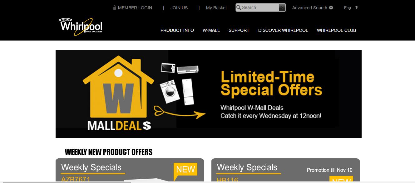 惠而浦W-Mall Deals 半價賣電器  逢星期三中午鬥快搶