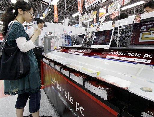 手提電腦大地震 | Vaio 或與 Toshiba 、 Fujitsu 合併