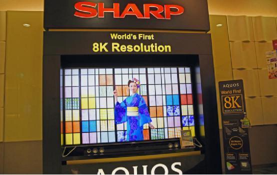 4K 都仲未玩夠就講 8K ?   Sharp 推出首款 8K 電視