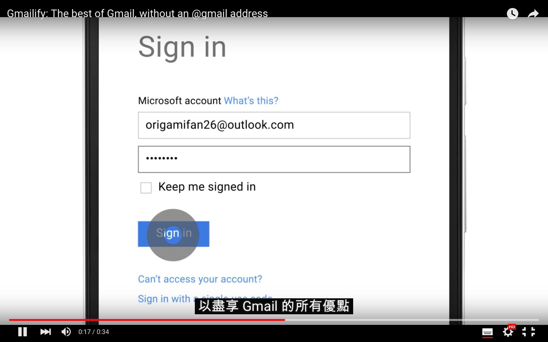 手機 Gmail app 再進化 | 一個睇盡 Yahoo / Hotmail / Outlook