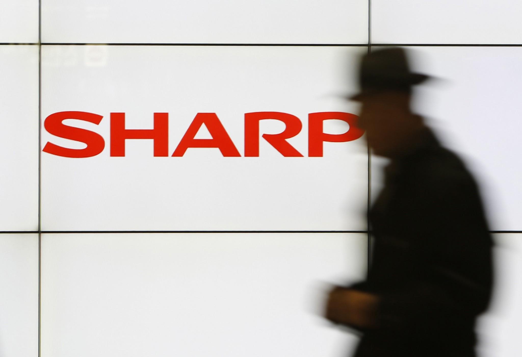 Sharp 會變台灣牌子? | 明天有定案
