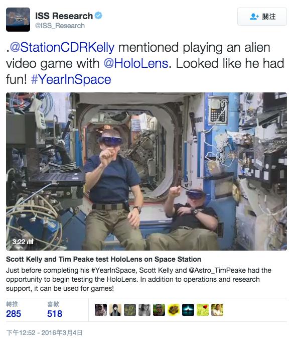 太空站都有開箱文 | 太空人試玩 HoloLens 有讚無彈