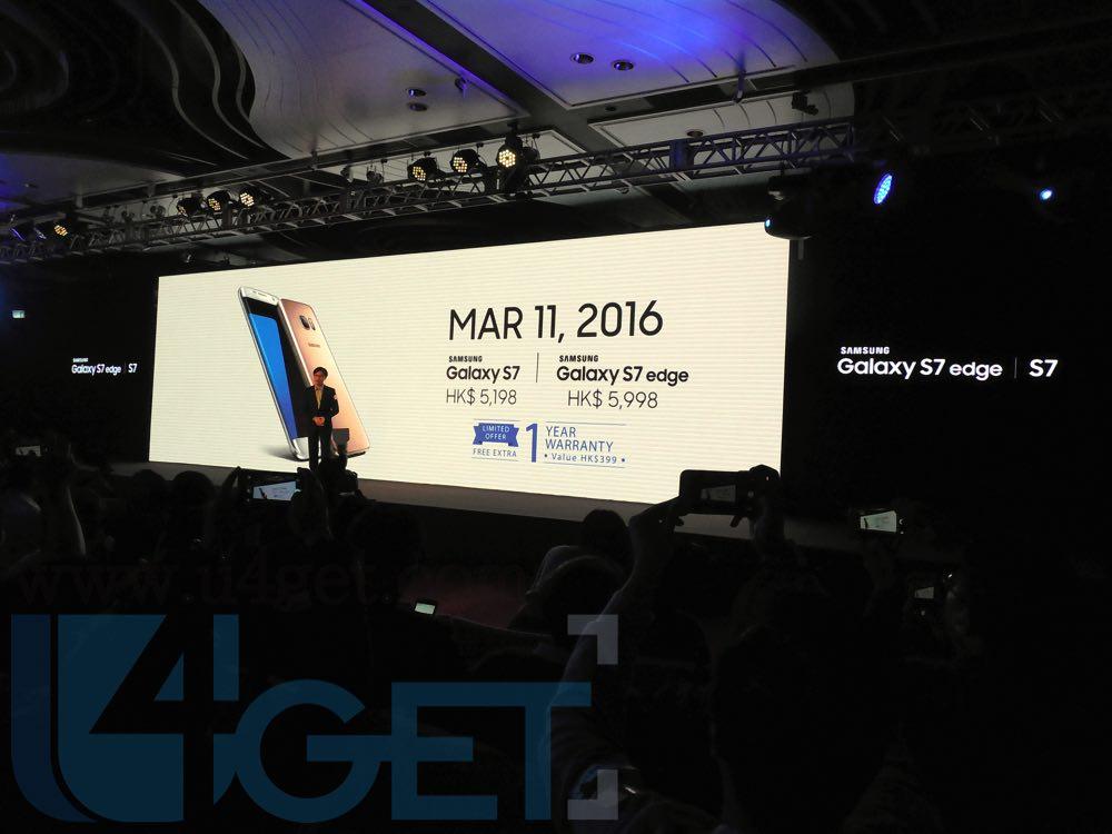 Samsung S7 Edge 定價 $5,998   「似乎伏位仲多過減價個數喎!」