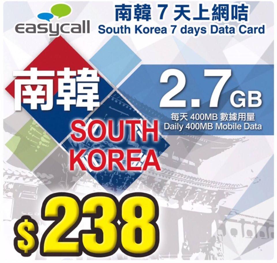 熱門平價日韓漫遊sim卡Easycall突傳結業
