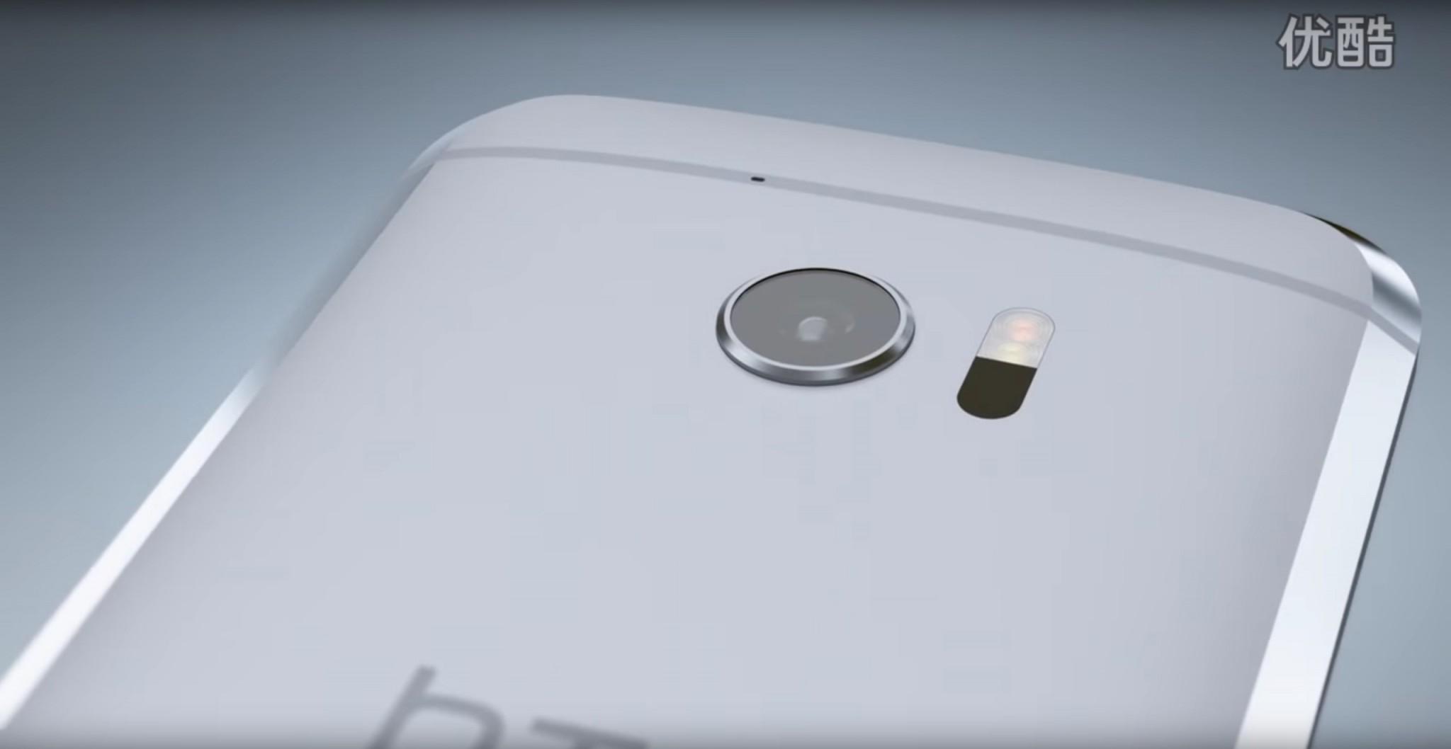 HTC 10公布前宣傳影片流出|超班機能真金屬機身