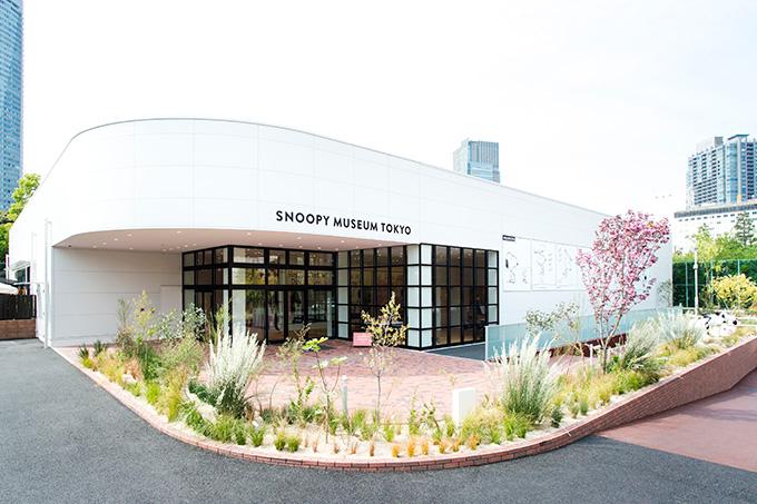 [遊日情報] Snoopy 博物館六本木開幕 |全球首間粉絲必到